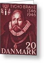 Denmark - 1946 Greeting Card