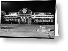 Denny's Classic Diner Greeting Card