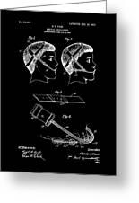 Dental Patent  Office Art Greeting Card