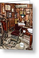 Dentist - The Dentist Chair Greeting Card
