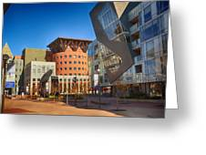 Denver Art Museum Courtyard Greeting Card