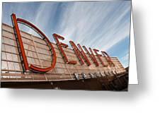 Denver Pavilions Greeting Card