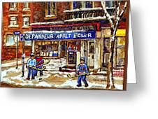 Depanneur Arret Eclair Verdun Rue Wellington Montreal Paintings Original Hockey Art Sale Commissions Greeting Card