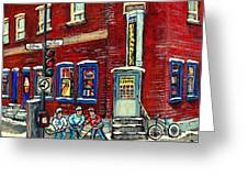 Depanneur Centre Pointe St Charles Montreal Verdun Paintings Hockey Art City Scenes Cspandau Greeting Card