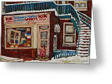 Depanneur Kik Cola Montreal Greeting Card