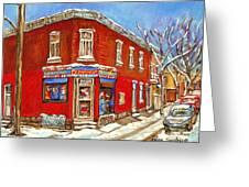 Depanneur Surplus De Pain Point St Charles Montreal Winterscene Paintings Cspandau Originals Prints  Greeting Card