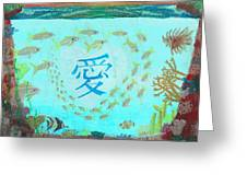 Depiction Of The Ocean With A School Of Fish Swimming Around A Heart Containing The Kanji Ai Meaning Greeting Card