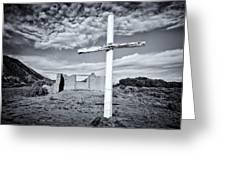 Desert Cross Greeting Card