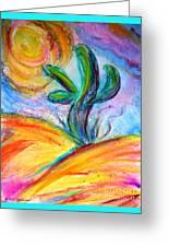 Desert Dream Greeting Card