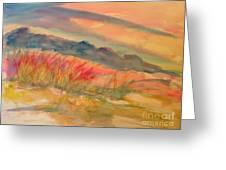 Desert Dreams Greeting Card