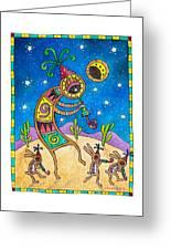 Desert Holiday Celebration Greeting Card