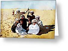 Desert Kids Greeting Card by Peter Waters