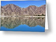 Desert Lake Stillness Greeting Card