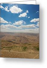 Desert Landscape By The Tannur Dam Greeting Card