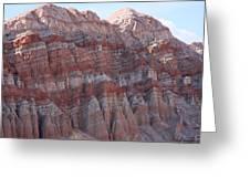 Desert Mountain Greeting Card
