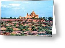 Desert Palace Greeting Card