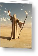 Desert Sorcerer Greeting Card