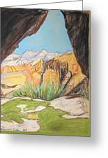 Desert View From The Cave Greeting Card by Esther Newman-Cohen