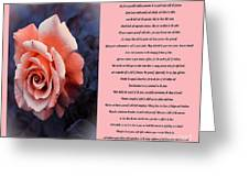 Desiderata Coral Rose Sidebyside Greeting Card