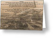 Desiderata Military Greeting Card