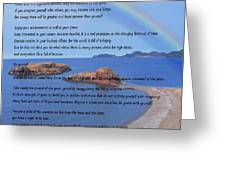 Desiderata On Beach Scene With Rainbow Greeting Card