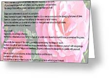 Desiderata On Garden Scene With Pink Roses Greeting Card