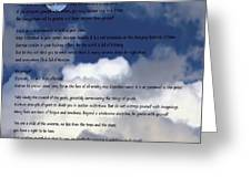 Desiderata On Sky Scene With Full Moon And Clouds Greeting Card