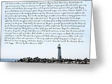 Desiderata Santa Cruz Lighthouse Greeting Card