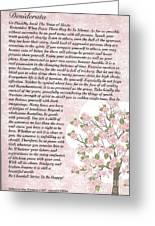 Desiderta Poem On Cherry Blossom Greeting Card