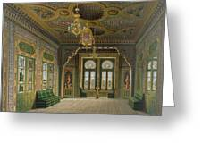 Design For A Reception Room Greeting Card