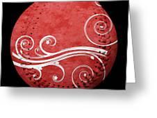 Designer Red Baseball Square Greeting Card