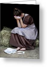 Despair Greeting Card by Stephanie Frey