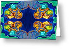 Destiny Unfolding Into An Abstract Pattern Greeting Card