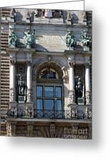 Detail City Hall Hamburg II Greeting Card