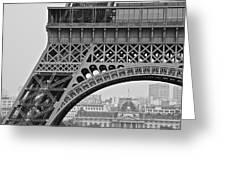 Detail Eiffel Tower Greeting Card
