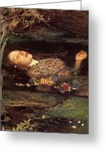 Detail From Ophelia Greeting Card