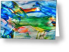 Detail Of Abstract Watercolor Painting Greeting Card