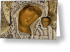 Detail Of An Icon Showing The Virgin Of Kazan By Yegor Petrov Greeting Card