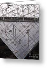 Detail Of Pei Pyramid At Louvre Paris France Greeting Card