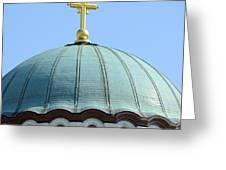 Detail Of Saint Sava Church In Belgrade - Serbia Greeting Card