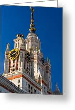 Detail Of The Main Building Of Moscow State University On Sparrow Hills Greeting Card