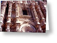 Detail Of The National Cathedral Of Guatemala Greeting Card