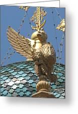Detail Russian Church II - Nice Greeting Card
