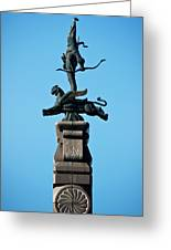Detailed Images Of Statues In Almaty Greeting Card