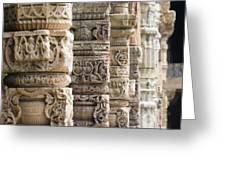 Details Of The Columns In The Qutab Greeting Card