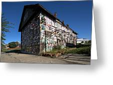 Detroit Africa Town - African Bead Museum #2 Greeting Card