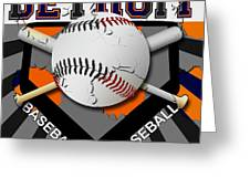 Detroit Baseball  Greeting Card by David G Paul