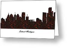 Detroit Michigan Molten Lava Skyline Greeting Card