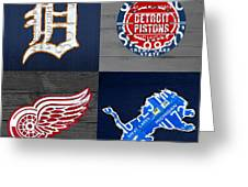 Detroit Sports Fan Recycled Vintage Michigan License Plate Art Tigers Pistons Red Wings Lions Greeting Card