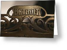Detroit Strong Greeting Card